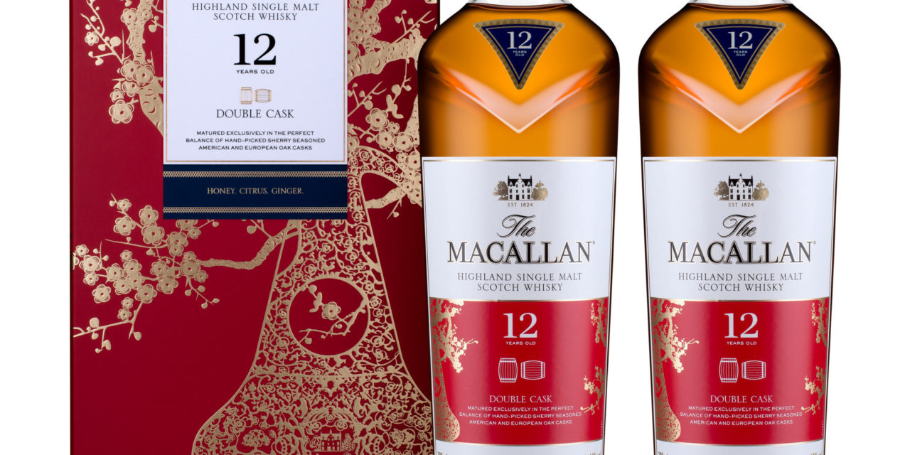 THE MACALLAN CELEBRATES THE YEAR OF THE PIG WITH LIMITED EDITION LUNAR NEW YEAR PACKAGE