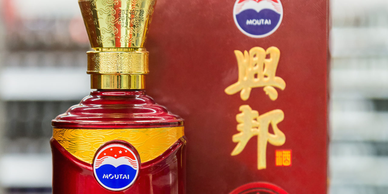 Guest Column: How Kweichow Moutai overtook Diageo (And What It Means for Everyone Else)