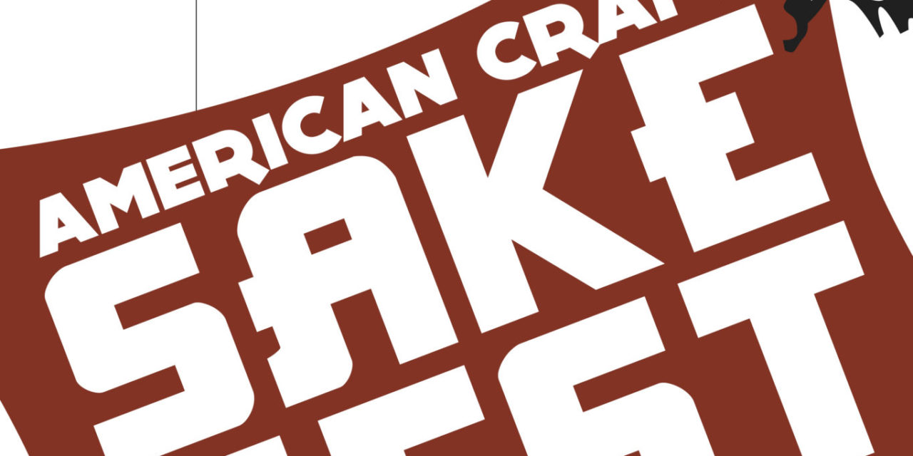 Ben's American Sake Announces First Annual American Craft Sake Fest