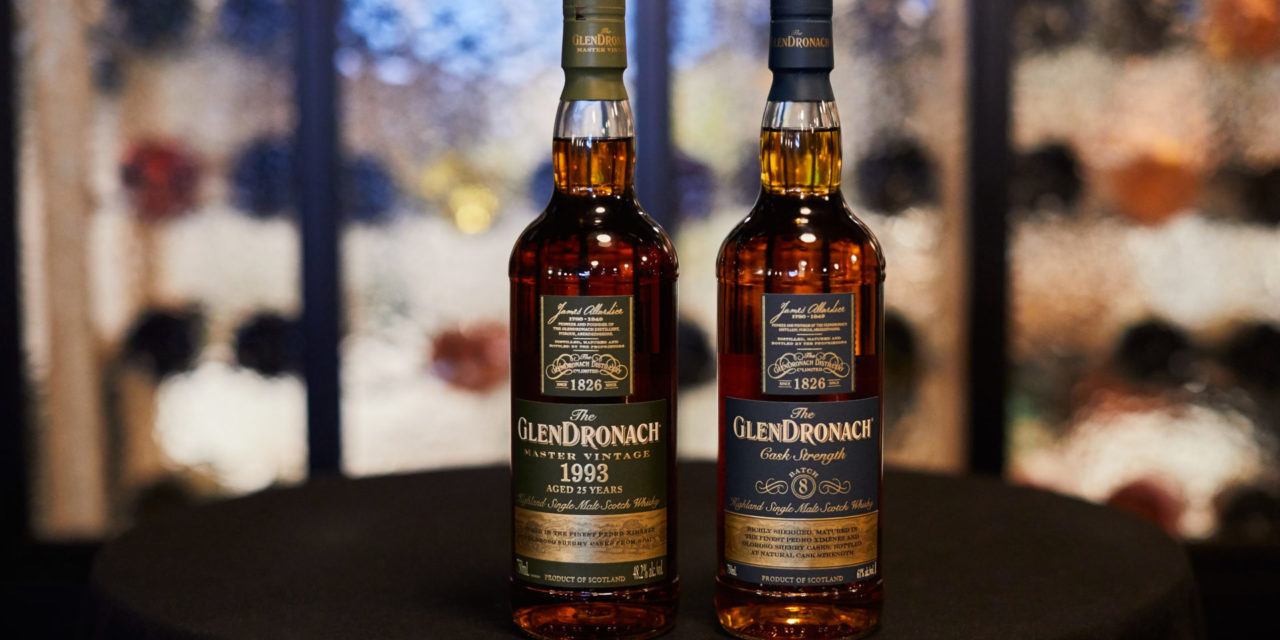 The GlenDronach Announces Two New Limited-Release Single Malt Scotch Whisky Expressions