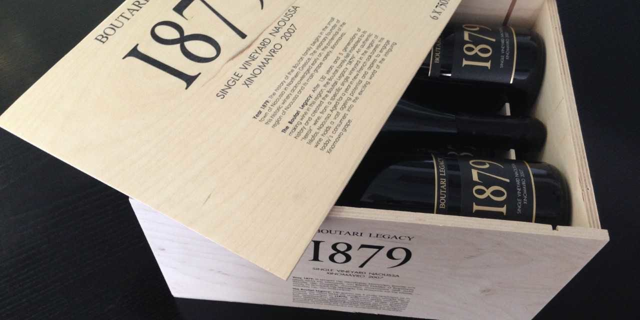 Charity Auction of Greek Wine and Gourmet Good To Benefit Greece's Economic Recovery