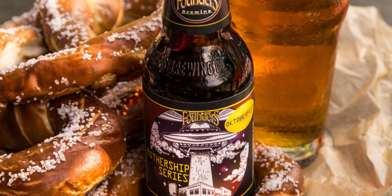 FOUNDERS BREWING CO. ANNOUNCES THE RELEASE OF OKTOBERFEST- MOTHERSHIP SERIES #9