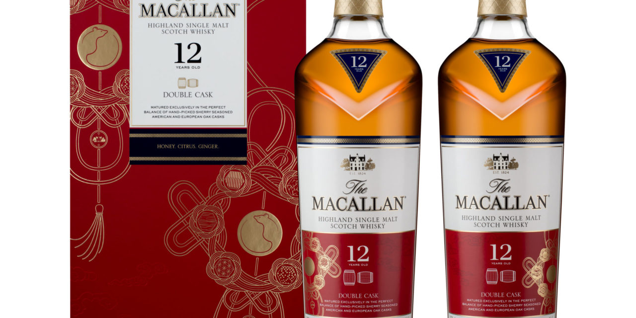 The Macallan Celebrates the Year of the Rat with the Release of a Limited Edition Lunar New Year Gift Set
