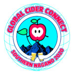 Inside Cider: A Global Community